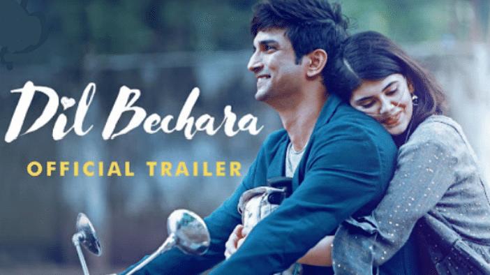 सुशांत की आखिरी फिल्म 'दिल बेचारा' का ट्रेलर, आप भी हो जाएंगे इमोशनल