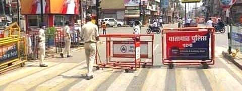 Fake notification of extension of lockdown in Bihar