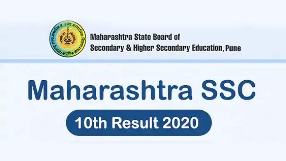 Maharashtra SSC10th Result: महाराष्ट्र बोर्ड ने जारी किए 10th के रिजल्ट