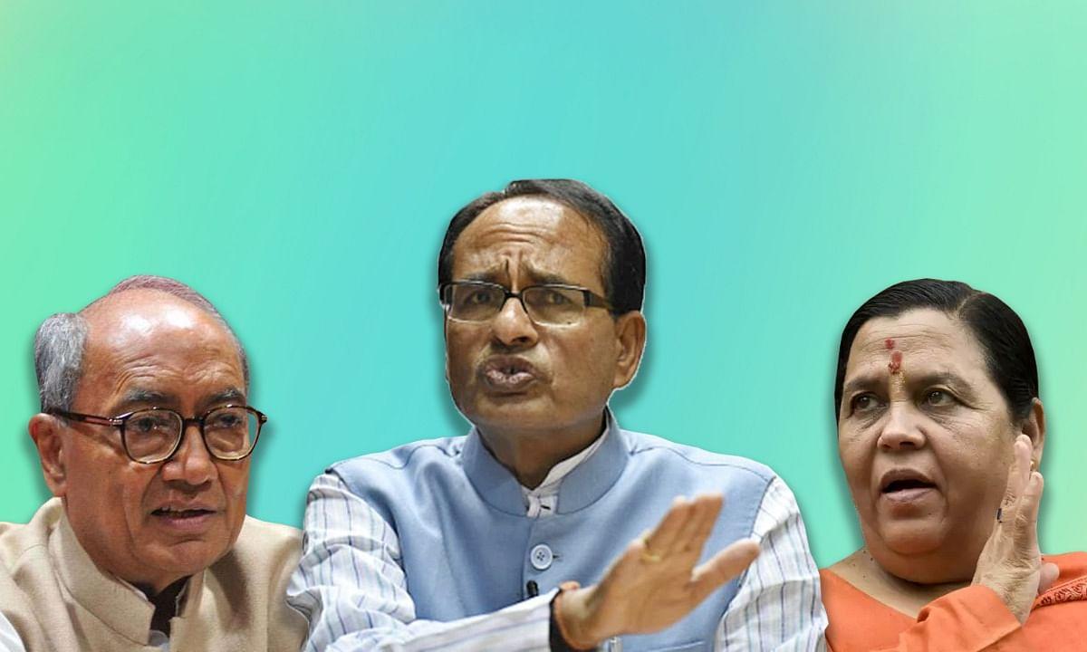 BJP में कौन है, जो उमा भारती के सवालों के जवाब देगा : दिग्गी