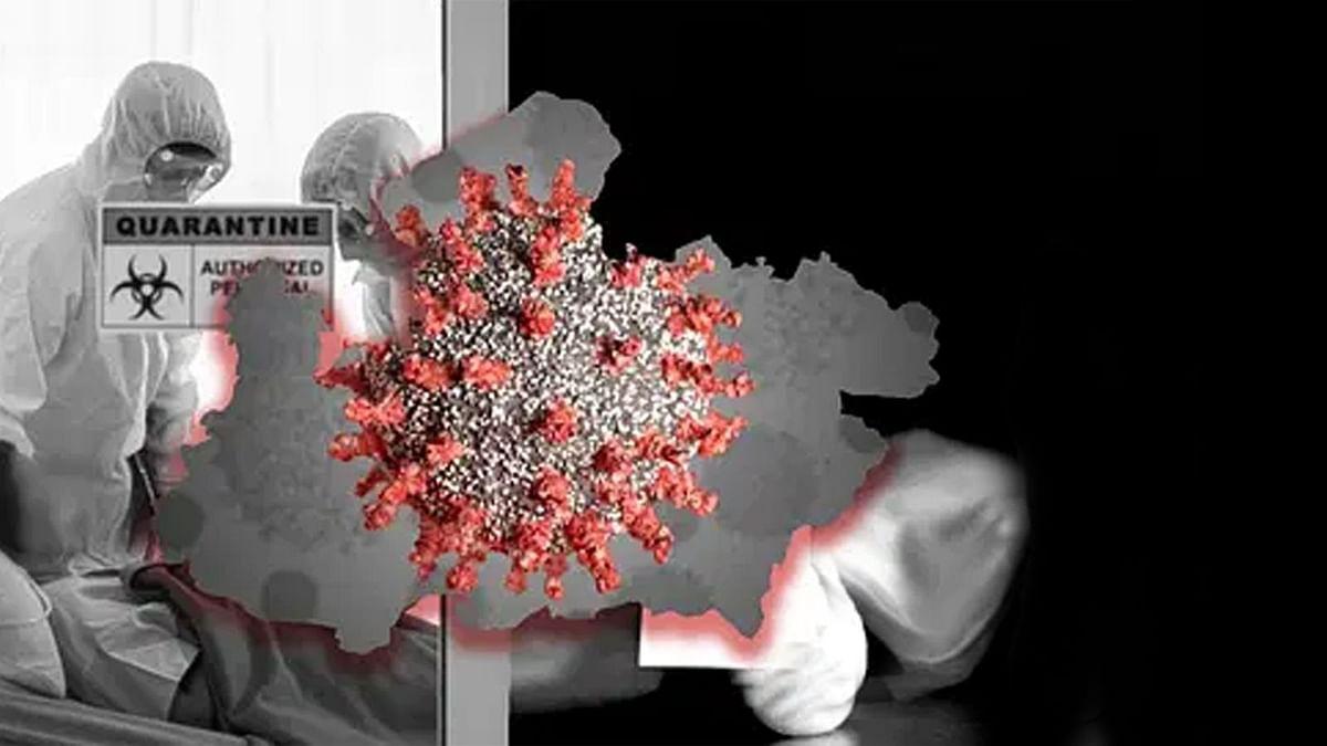 भोपाल कोरोना अपडेट: संक्रमण की रफ्तार में कोई बदलाव नहीं, मिले 313 नए मरीज