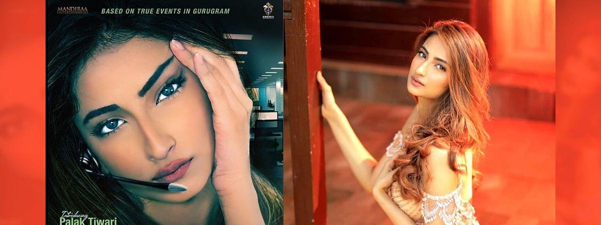 Palak Tiwari Debut Movie