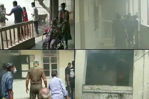 गुजरात: गुरु गोबिंद सिंह सरकारी अस्पताल के ICU में आग, मची अफरा-तफरी