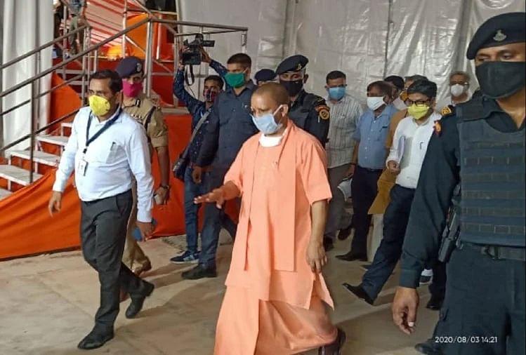 अयोध्या में भूमि पूजन अनुष्ठान शुरू-तैयारियों का CM योगी ने लिया जायजा