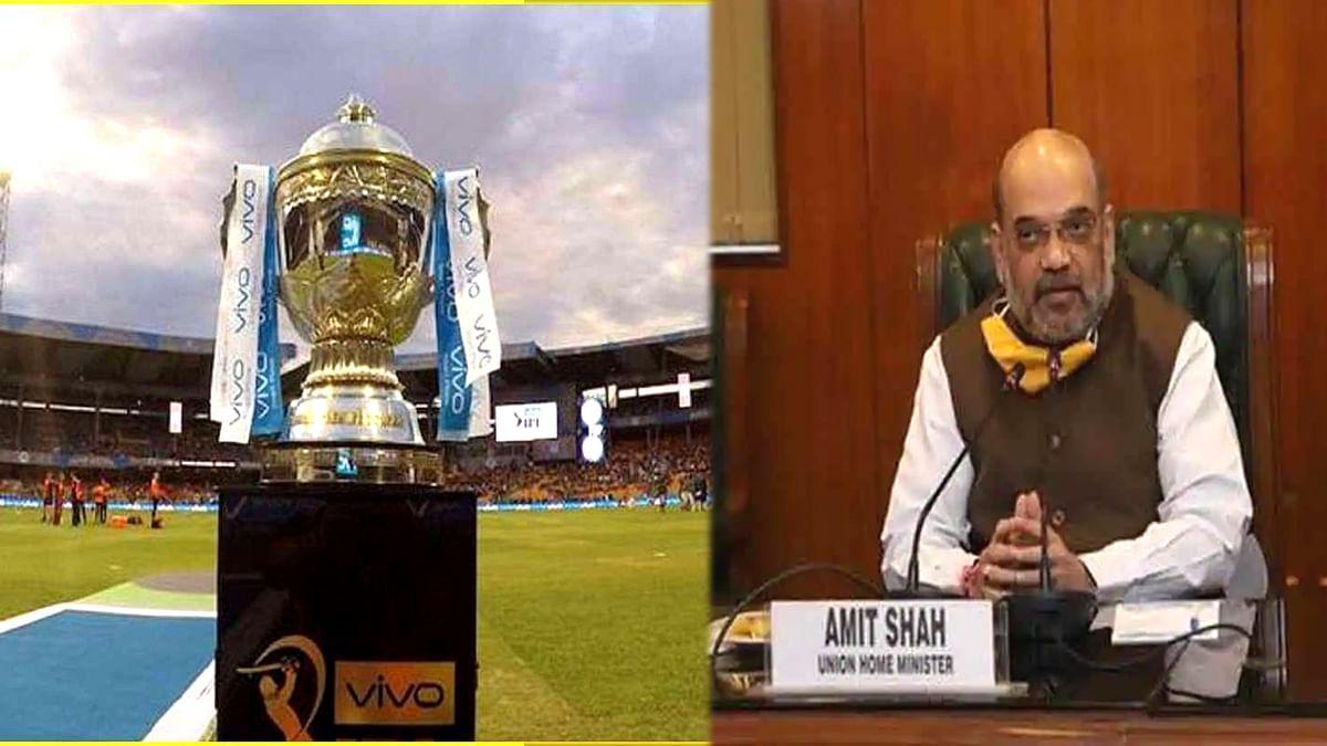 अखिल भारतीय व्यापारी संघ ने अमित शाह से की IPL रुकवाने की मांग