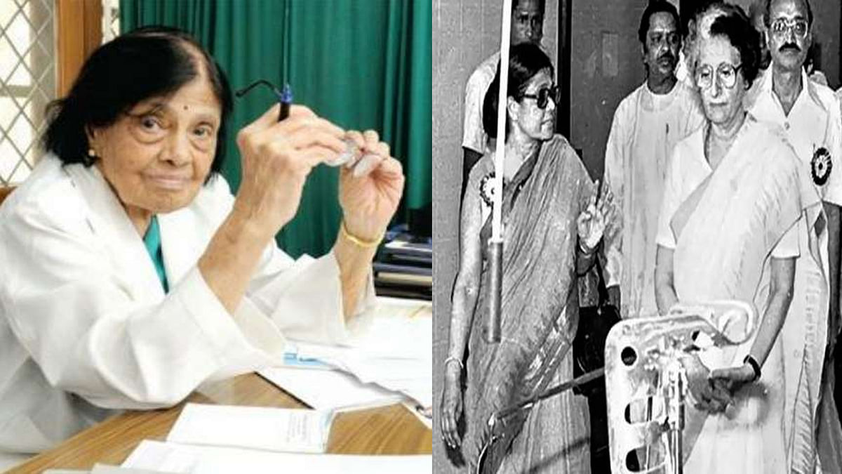 First Indian Cardiologist Woman Doctor Passes Away