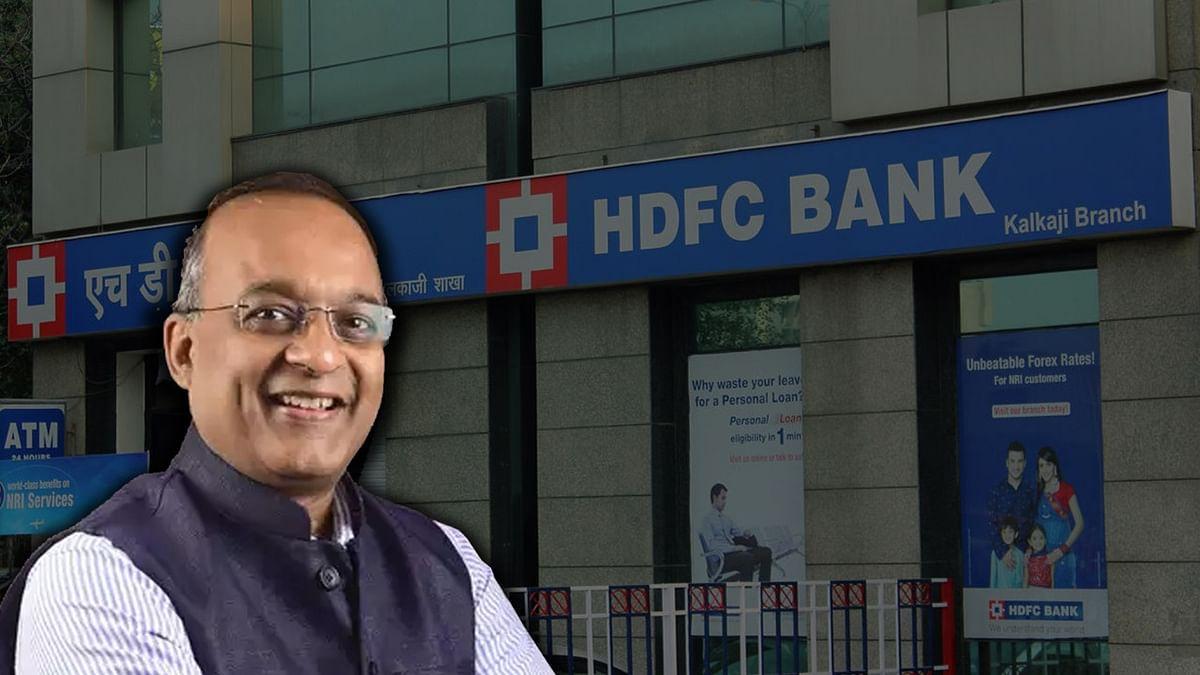RBI ने बताया HDFC बैंक के नए CEO का नाम
