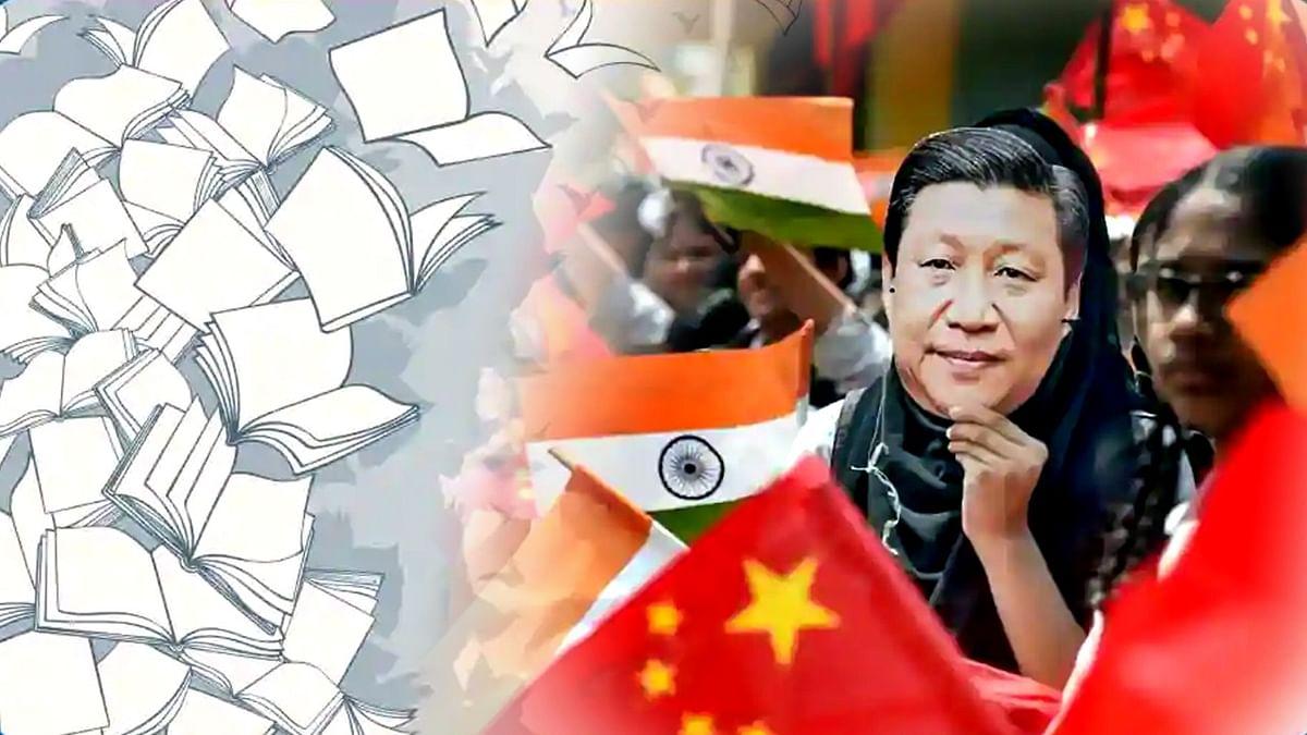 नई शिक्षा नीति में विदेशी भाषा में 'चाइनीज' बाहर करने पर भड़का चीन