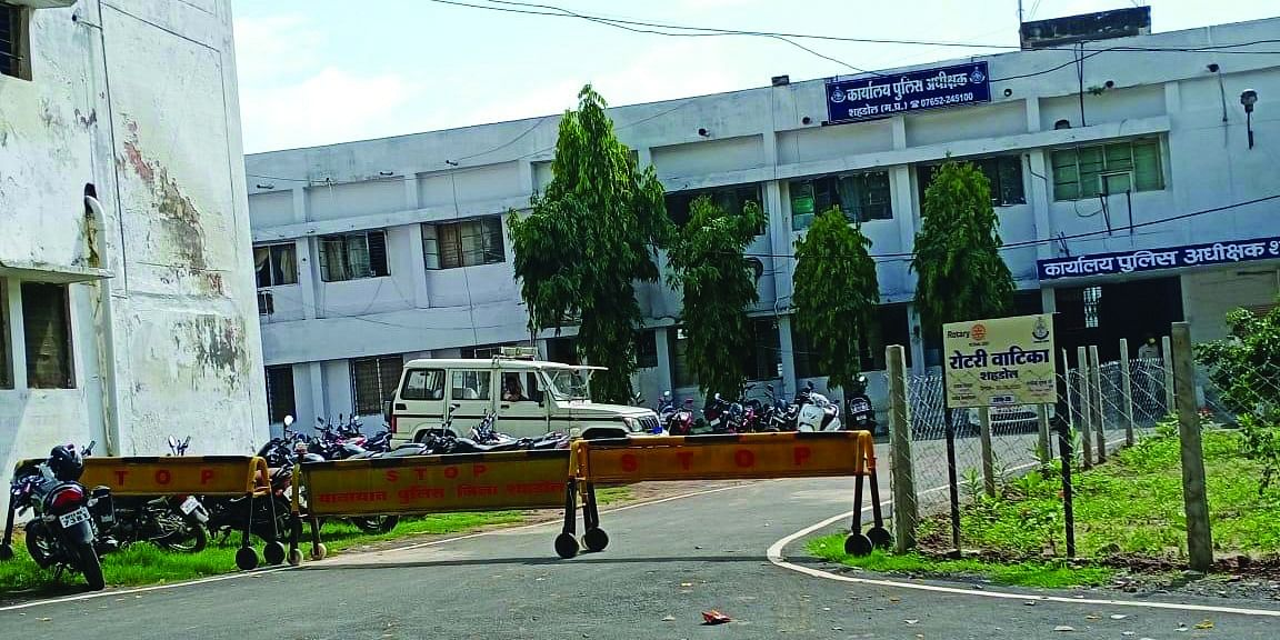 डीएसपी की रिपोर्ट आई पॉजीटिव, एसपी कार्यालय हुआ बंद