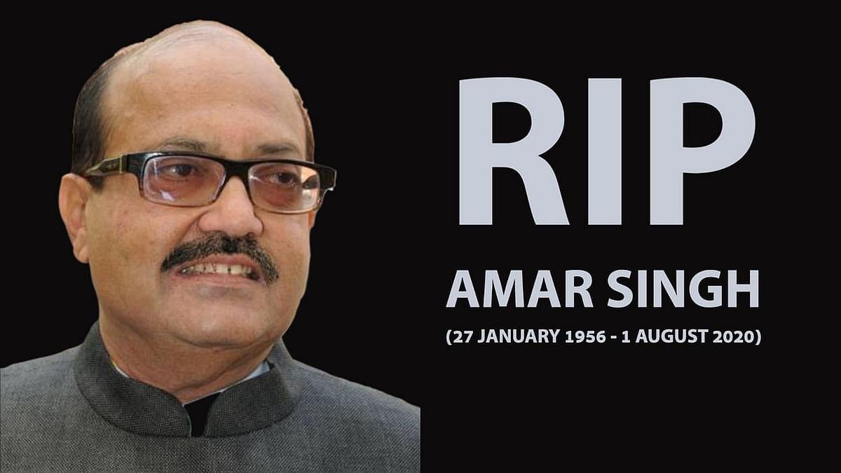 दिल्ली आएगा आज अमर सिंह का पार्थिव शरीर-कल होगा अंतिम संस्कार