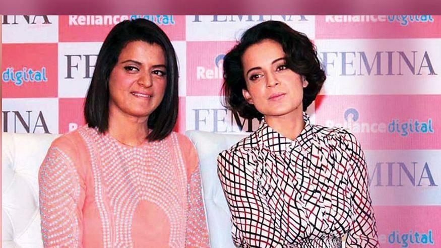 मुंबई कोर्ट में हुई कंगना रनौत और रंगोली चंदेल के मामले की पहली सुनवाई