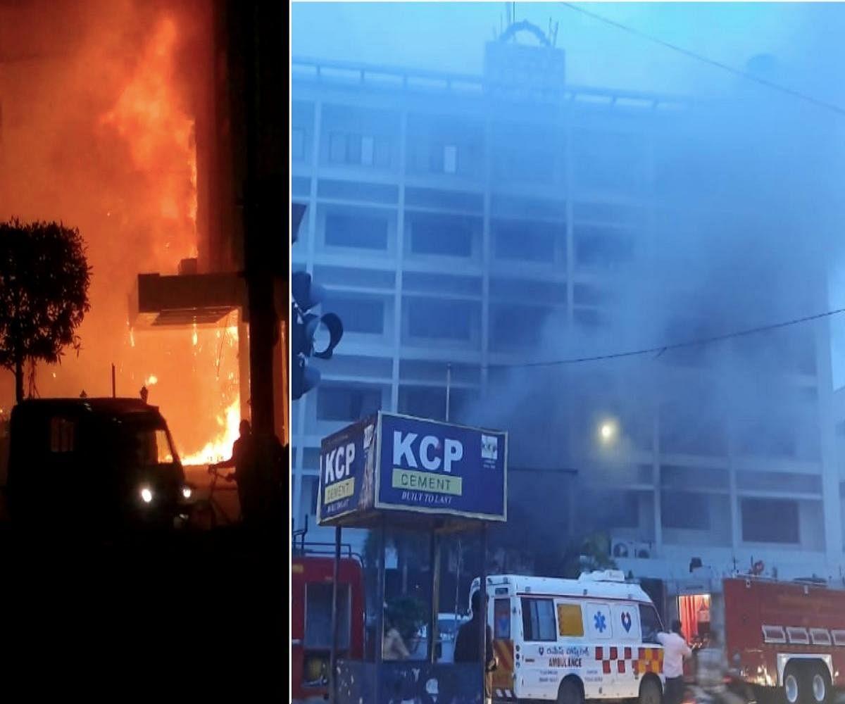 आंध्र प्रदेश: विजयवाड़ा के कोविड सेंटर होटल में भीषण आग की लपटें