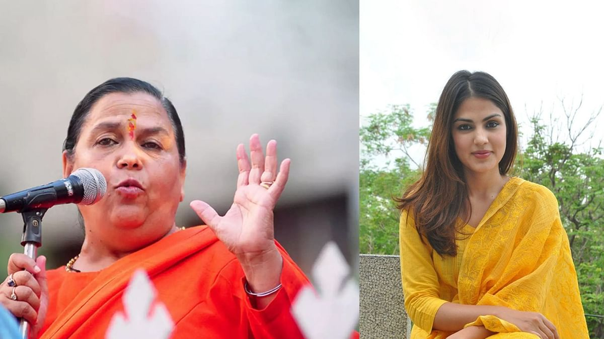 उमा भारती ने रिया चक्रवर्ती के बचाव में कही बात