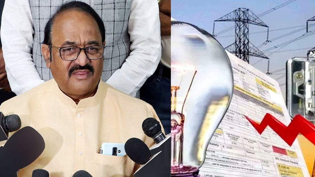 NP प्रजापति का बयान-जिनके घर बिजली के कनेक्शन नहीं उनको भेजे जा रहे हैं बिल