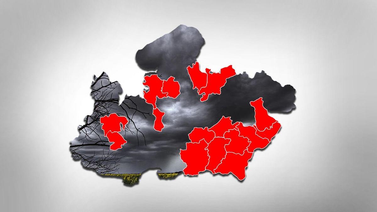 मध्यप्रदेश मौसम अपडेट