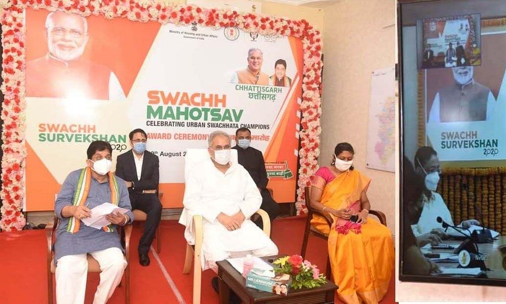 छत्तीसगढ़ बना स्वच्छ सर्वेक्षण 2020 में भारत का सबसे स्वच्छ राज्य