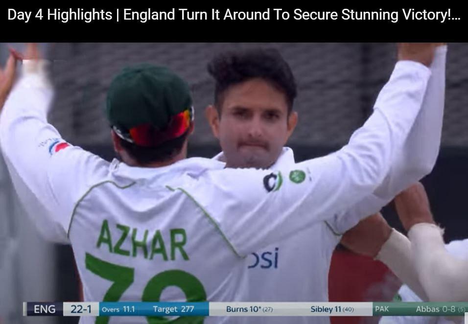 मौजूदा टेस्ट सीरीज में पाकिस्तानी खिलाड़ी जश्न मनाते हुए।