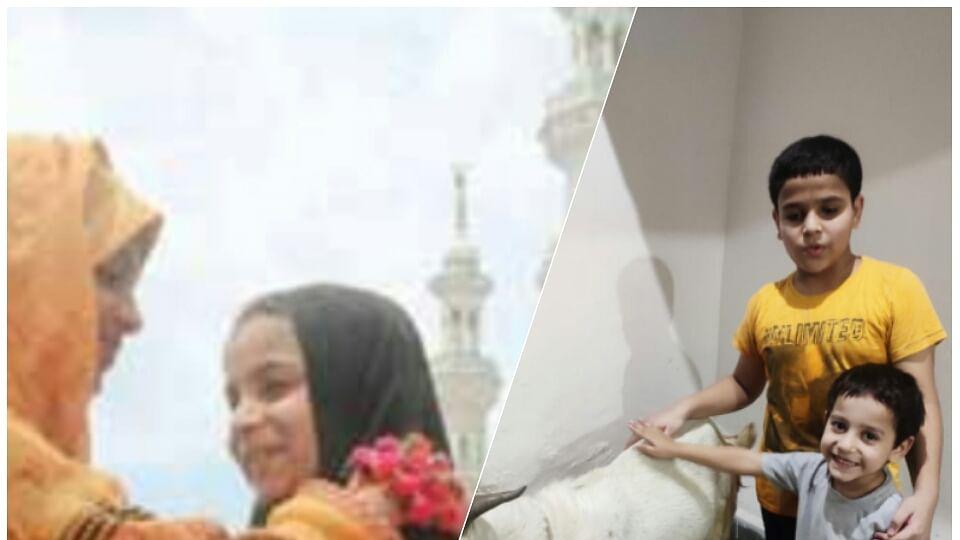 राजधानी में अकीदत से मनाया गया ईद उल अजहा त्योहार