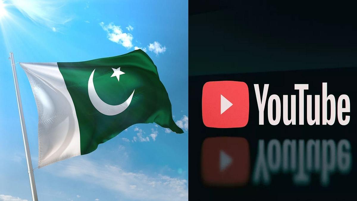 आपत्तिजनक कंटेंट हटाने के लिए पाकिस्तान ने YouTube को लिखा पत्र