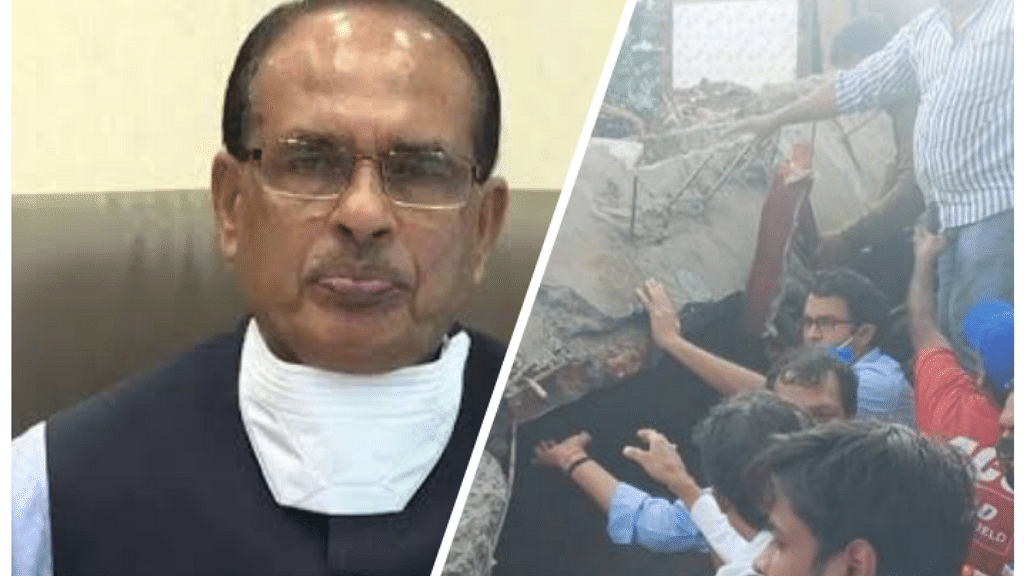 देवास मकान हादसे पर CM शिवराज की घोषणा
