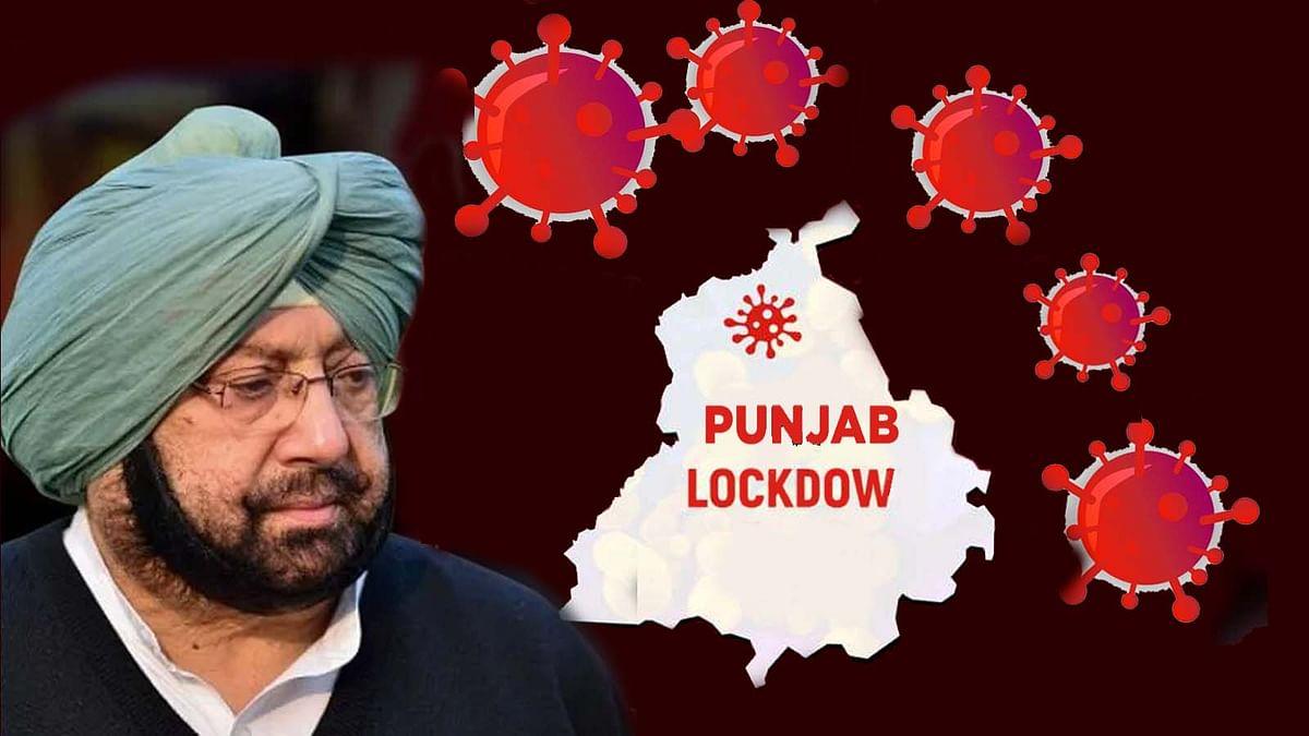 पंजाब में कोरोना स्थिति चिंताजनक-CM ने किए लॉकडाउन के नए नियम लागू
