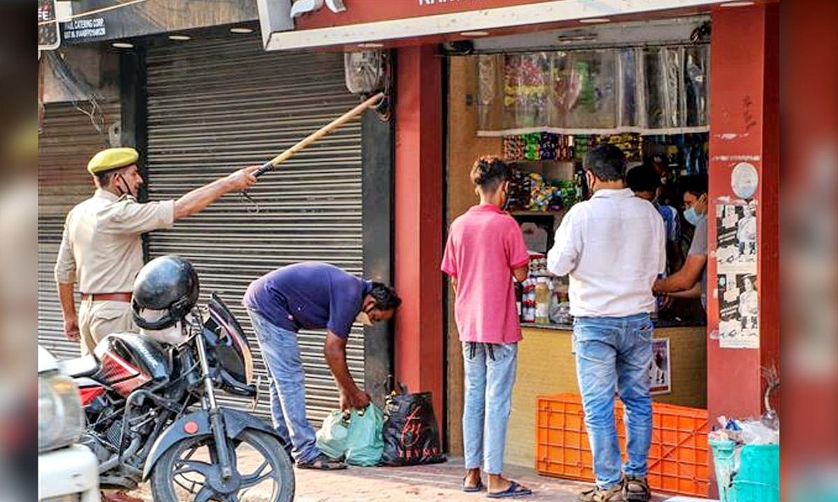 भोपाल: शहर अनलॉक होने के बाद जारी हुई नई गाइडलाइन,कलेक्टर ने दिए निर्देश