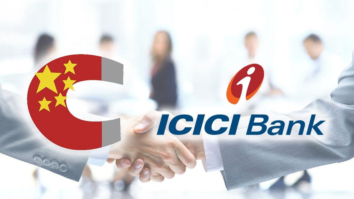 'बायकॉट चाइना' के बीच चीन के पीपल्स बैंक ने ICICI बैंक में किया निवेश