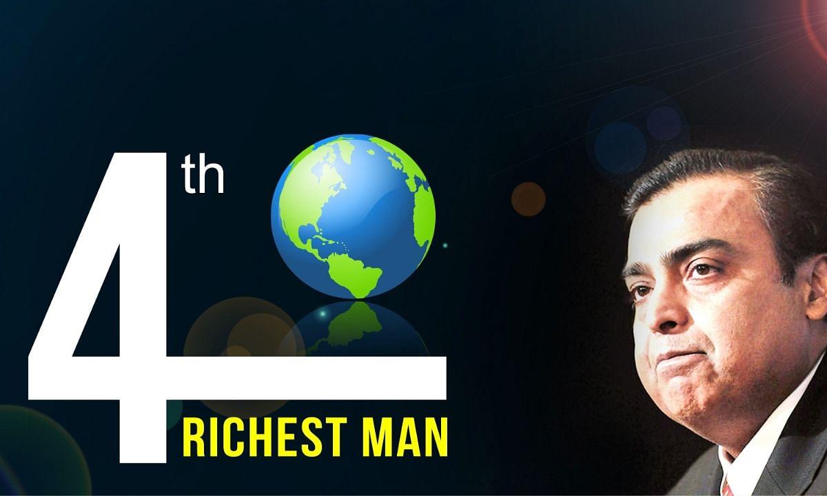 कुछ दिनों के अंतर में मुकेश अंबानी बने दुनिया के चौथे सबसे अमीर शख्स