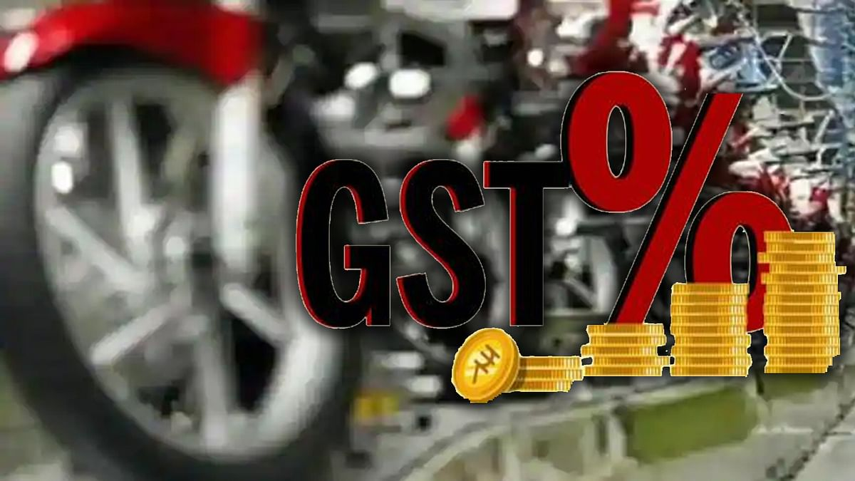 सरकार कर सकती है दो-पहिया वाहन पर लगने वाली GST की दरों में कटौती