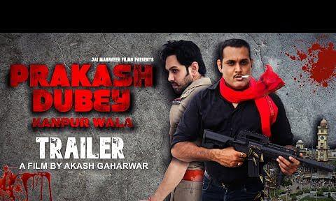 Prakash Dubey Kanpur Wala Trailer out