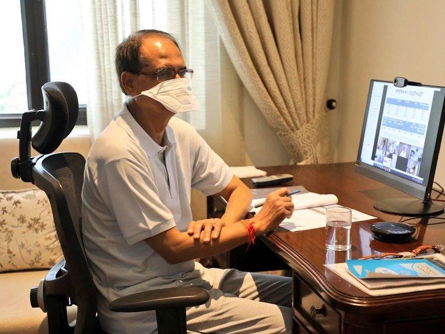 भोपाल : मध्यप्रदेश में फिर से लागू होगी भामाशाह योजना