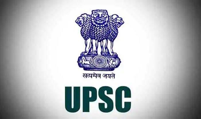 सुप्रीम कोर्ट ने खारिज की याचिका, नहीं मिलेगा UPSC के छात्रों को मौका