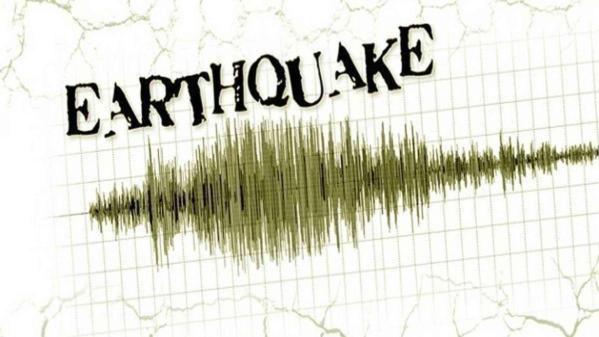 गुजरात के कच्छ में 4.1 रही तीव्रता से महसूस हुए भूकंप के झटके