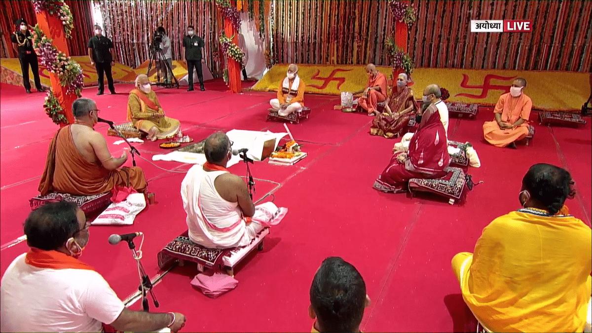 अयोध्या: राम मंदिर शिलान्यास पर राजनीतिक दलों के नेताओं की प्रतिकिया