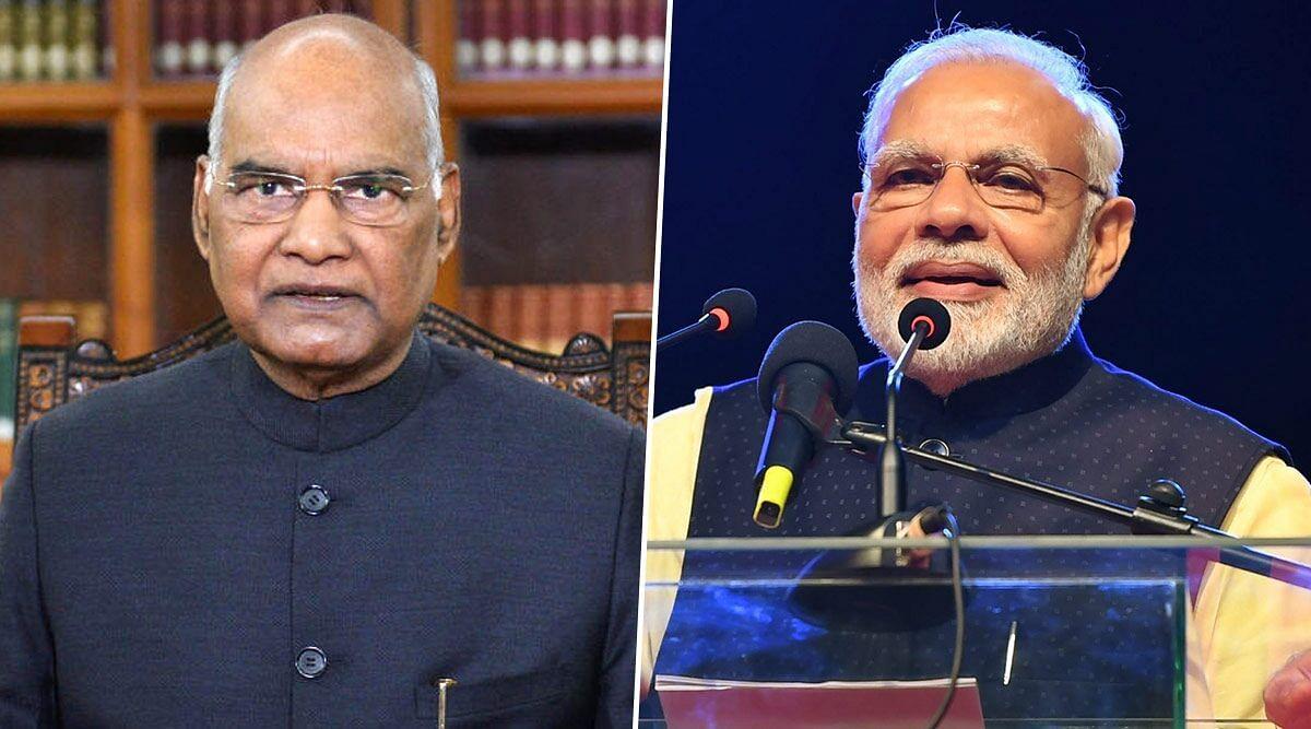 देश मना रहा है रक्षाबंधन-राष्ट्रपति, PM समेत कई नेता दे रहे शुभकामनाएं