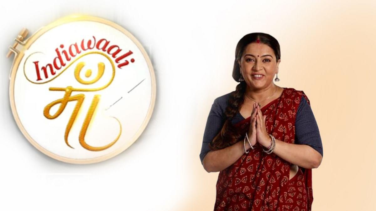 सोनी एंटरटेनमेंट टेलीविजन का नया शो इंडिया वाली मां