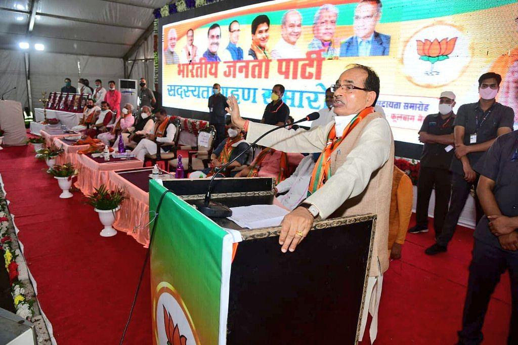 मप्र सदस्यता अभियान: CM ने कहा-कमलनाथ ने रोजगार देने का वादा नहीं निभाया