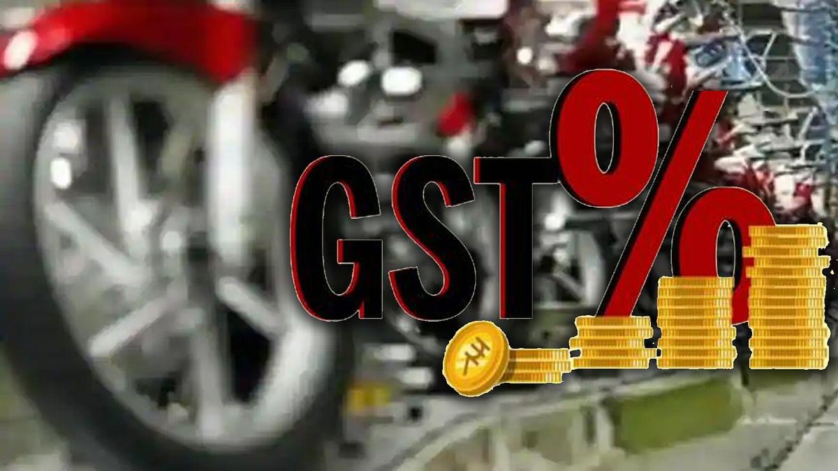 सितंबर में जीएसटी राजस्व संग्रह 1.17 लाख करोड़ के पार