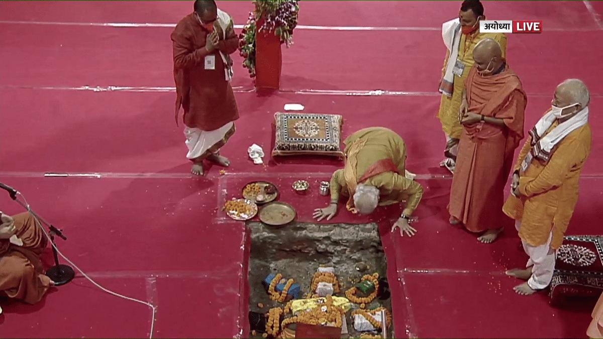 अयोध्या: 500 वर्षों का इंतजार खत्म-PM मोदी ने रखी राम मंदिर की आधारशिला