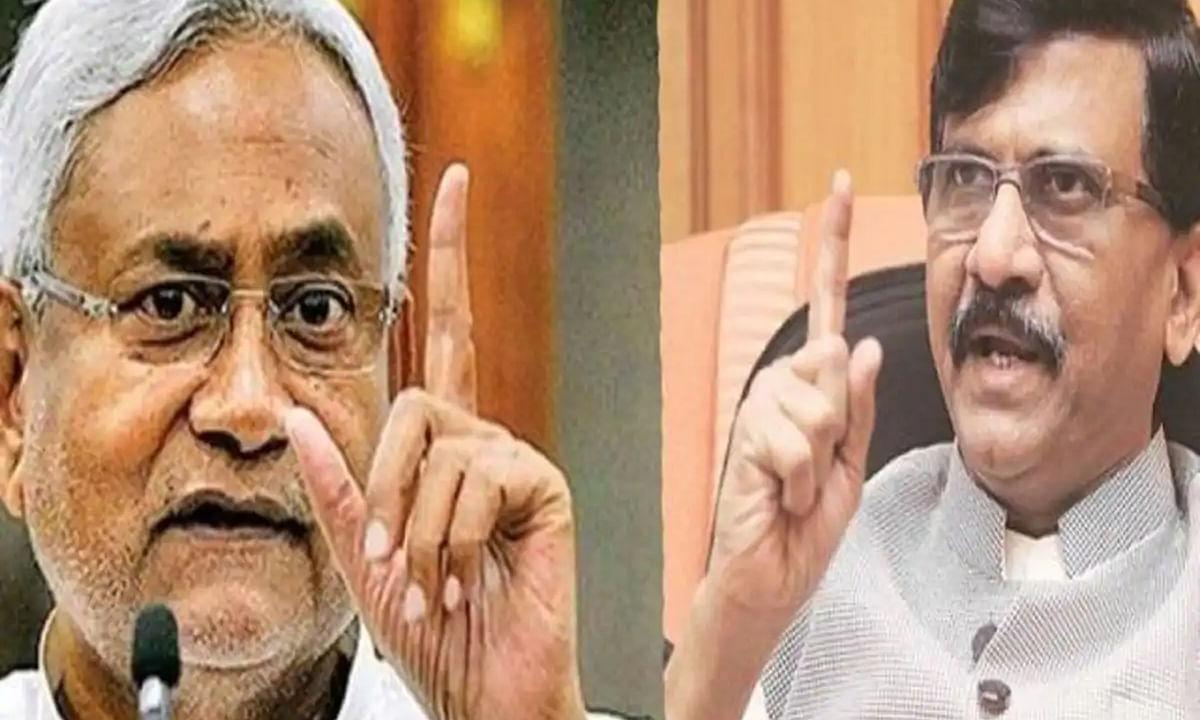 सुशांत केस: नीतीश पर भड़के संजय राउत-CBI जांच का आदेश आप कैसे दे सकते हैं