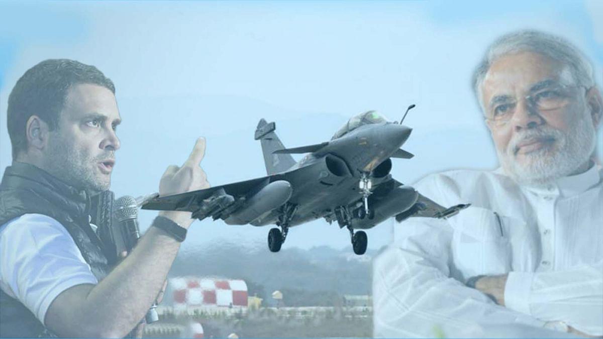 राफेल विमान सौदे को लेकर राहुल गांधी ने नए सिरे से सरकार पर कसा तंज