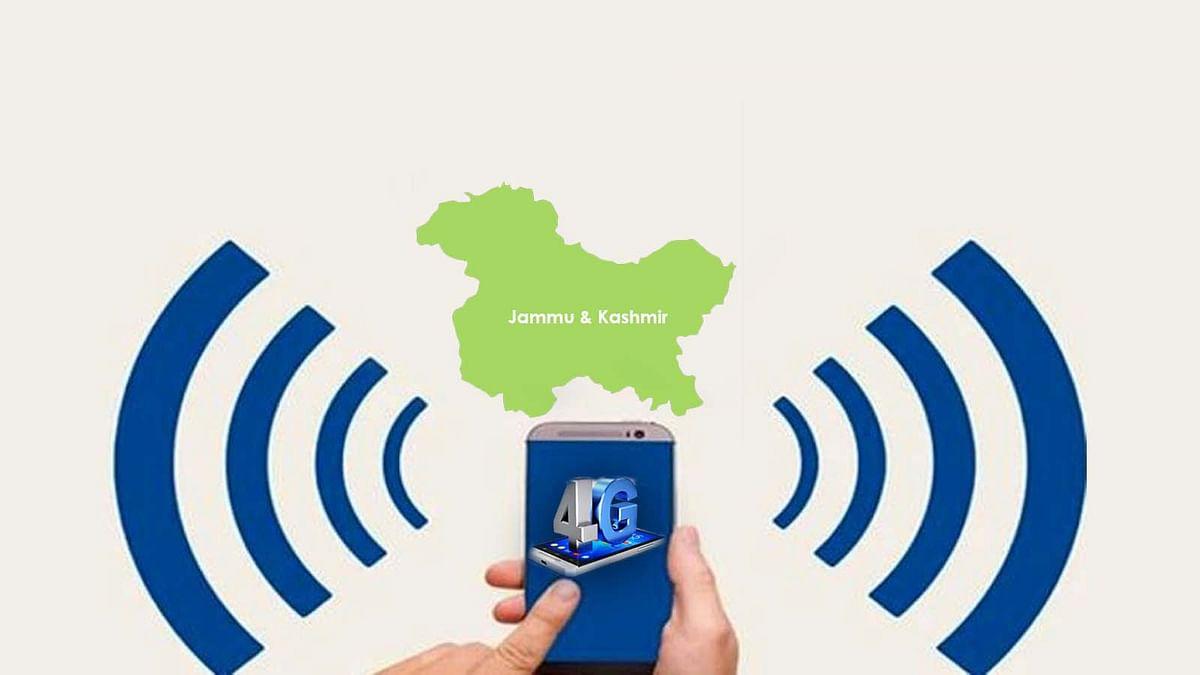 जम्मू-कश्मीर में 15 अगस्त के बाद ट्रायल के तौर पर 4G इंटरनेट सुविधा शुरू