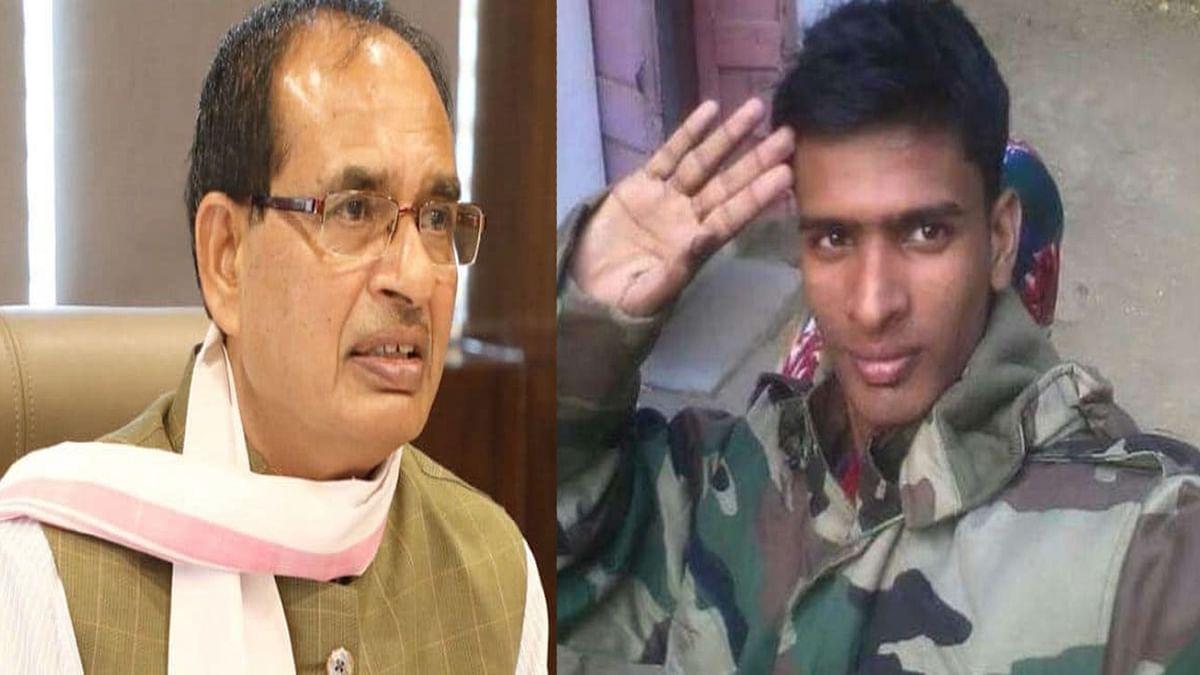 राजगढ़: आतंकी हमले में शहीद हुआ मप्र का सपूत, CM ने किया शहादत को नमन