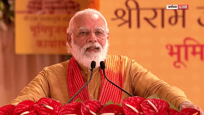 अयोध्या में भूमि पूजन कर रामभक्त PM मोदी बोले-आज पूरा भारत राममय
