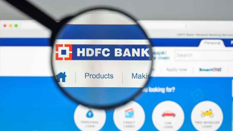 HDFC बैंक ने अपने कर्मचारियों के लिए किया वेतन से जुड़ा बड़ा ऐलान