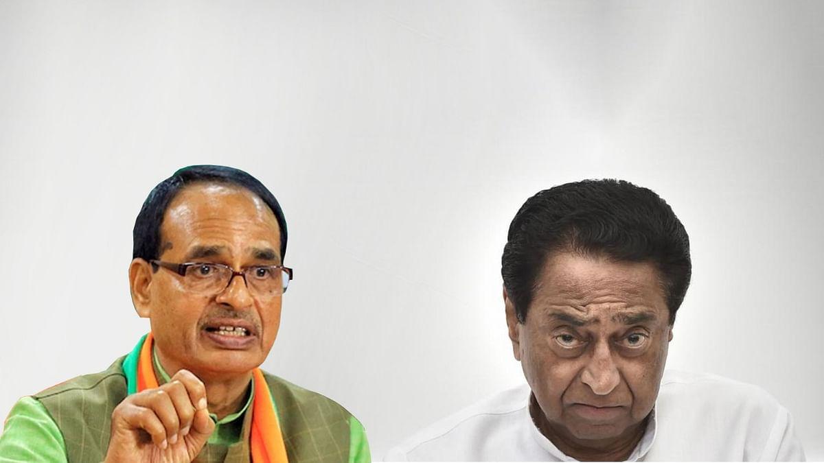 CM ने नाथ पर कसा तंज, कहा- पहले के वचन तो निभाये नहीं, अब दे रहे हैं नए वचन