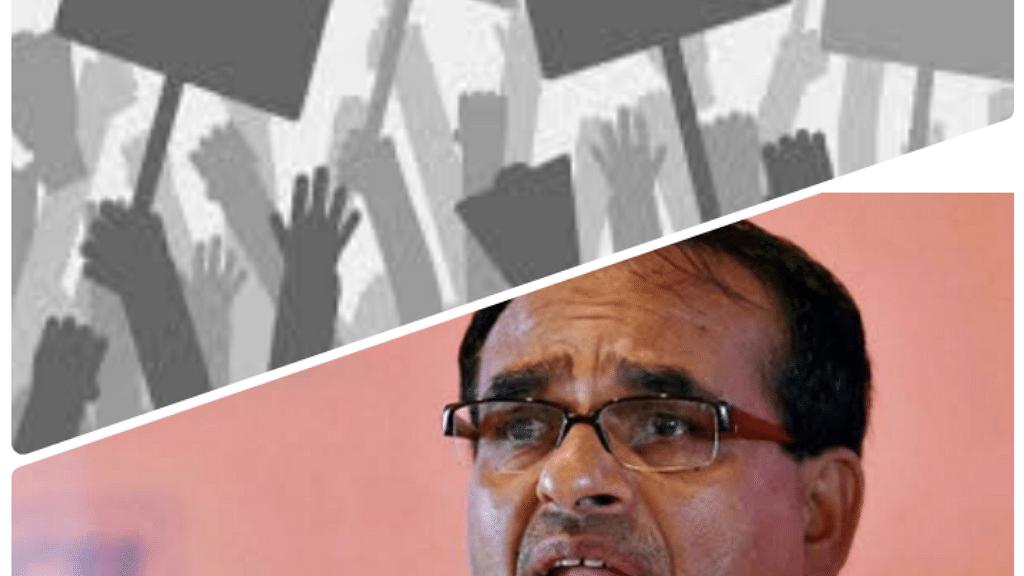 भोपाल: प्रदेश सरकार के खिलाफ कर्मचारी संघ का आगाज़, करेगी बड़ा आंदोलन