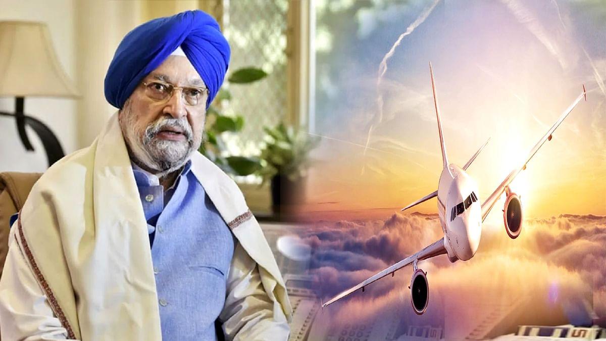 नागरिक उड्डयन मंत्री पुरी ने दरभंगा हवाईअड्डे के शुरू होने की जानकारी दी
