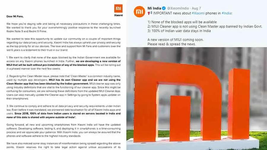 भारत में बैन हुई चाइनीज ऐप्स पर Xiaomi का बड़ा बयान