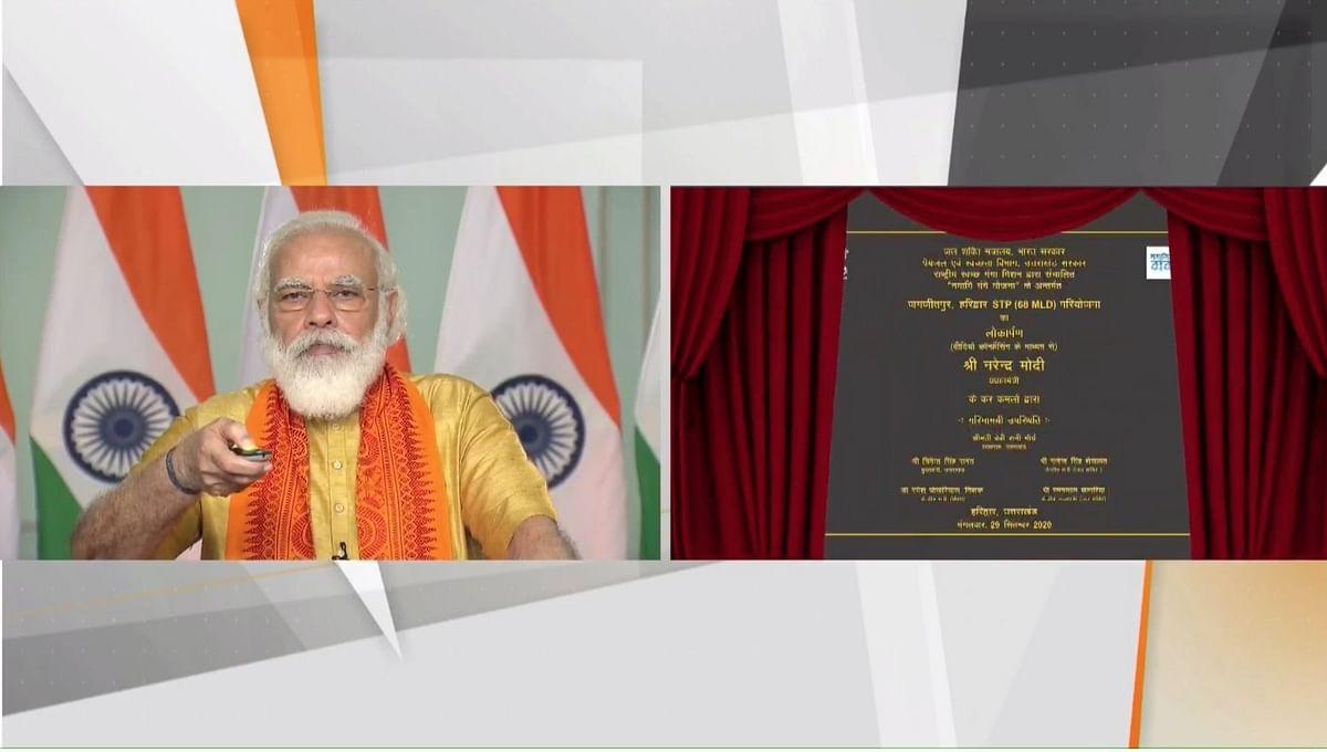 नमामि गंगे मिशन के तहत 6 बड़ी परियोजनाओं का PM मोदी ने किया लोकार्पण